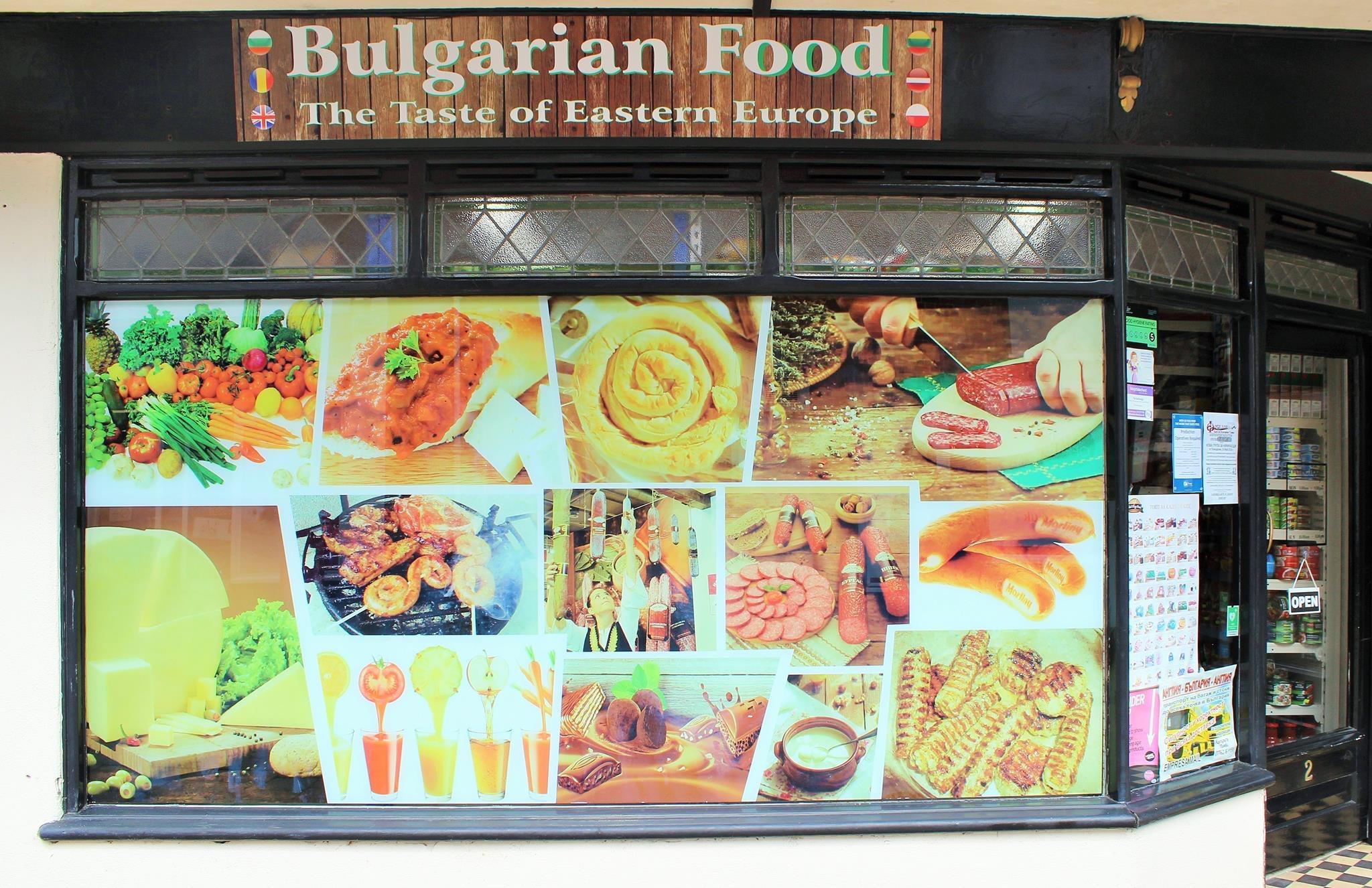 Sturminster Newton-Bulgarian Food 5